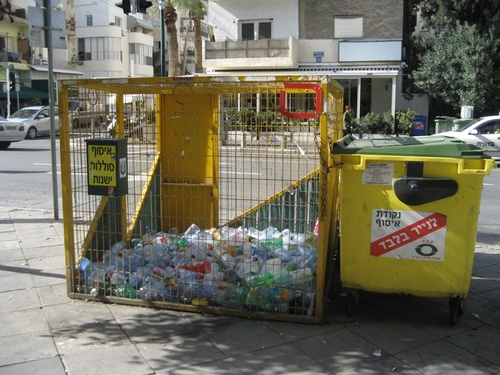Tel Aviv recycling image