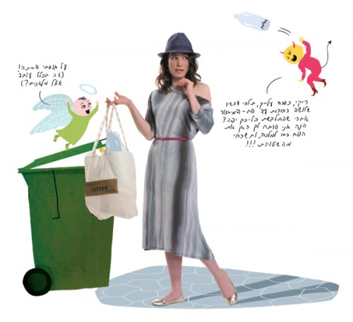 israeli green designers design with sustainable practices reduce reuse recycle in mind photo