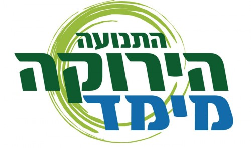 green-movement-meimad-logo